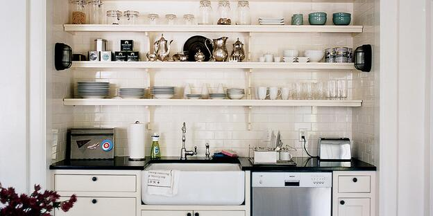 How to Make a Small Kitchen in Your Home Feel Bigger